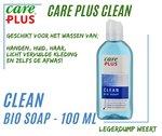 care plus bio soap