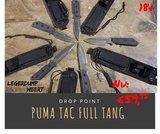 Puma Tec full tang