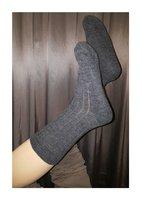 4 paar Sponszool sokken, grijs